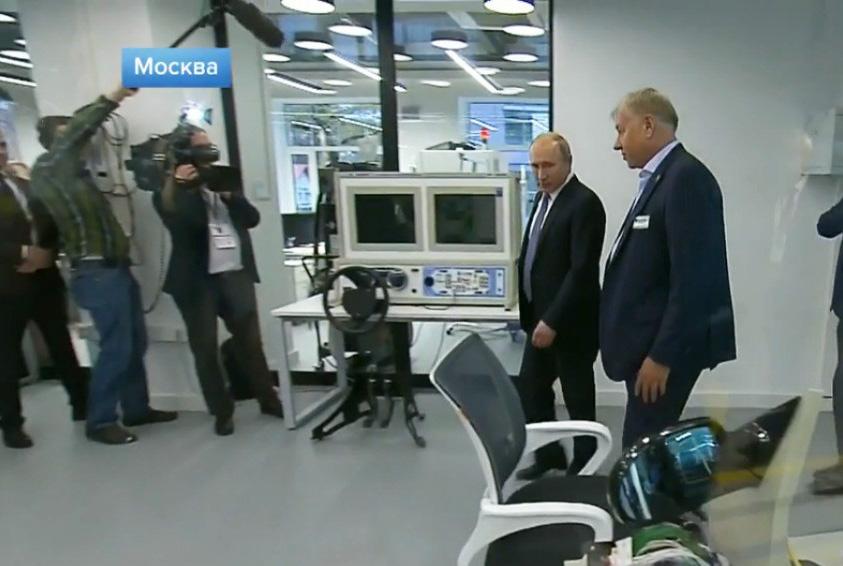 Exxotest Russia Technograd